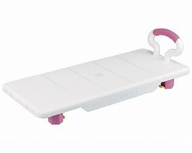 (代引き不可)幸和製作所 浴槽ボード  ピンク/ YB001P(バスボード 入浴用ボード 浴槽用ボード)介護用品
