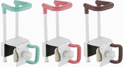 リッチェル 浴そう手すり コンパクトタイプ C45-130 (入浴用手すり 介護用品 おふろ用品 お風呂 手すり) 介護用品