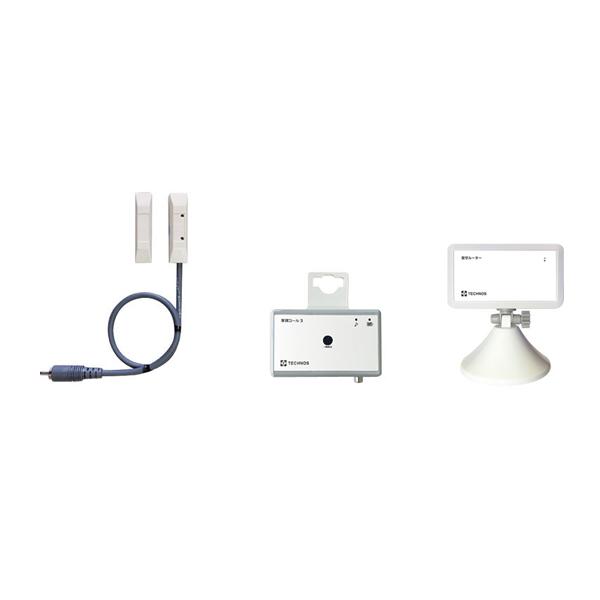 (施設様送り限定)(代引き不可) 家族コールワイド·D   HKW-1D テクノスジャパン (介護 センサー) 介護用品