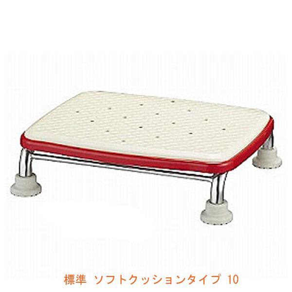 """アロン化成 安寿 ステンレス製浴槽台R""""あしぴた"""" 標準 ソフトクッションタイプ 10 536-450 (入浴用台 おふろ用品 浴槽内いす) 介護用品"""