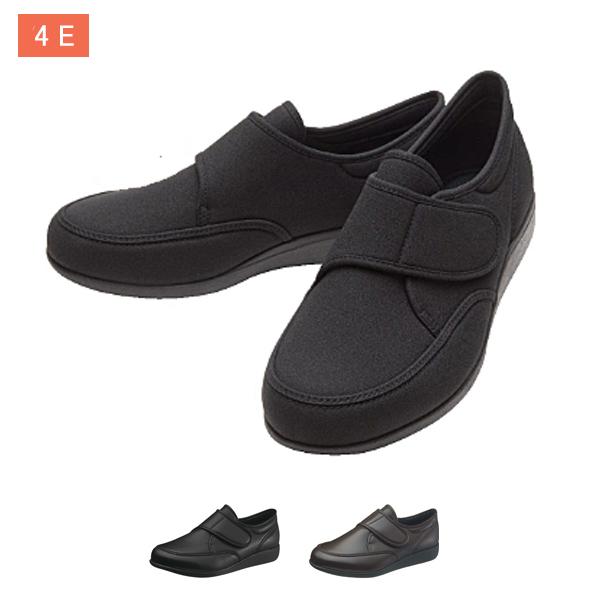 介護 靴 アサヒシューズ(介護 紳士用 M021 快歩主義 シューズ