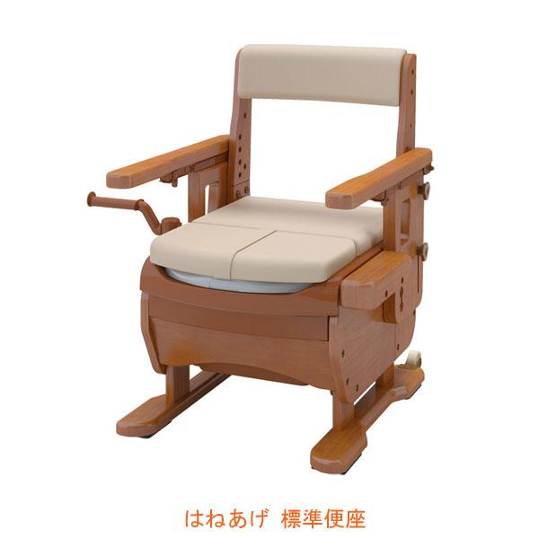 アロン化成 安寿 家具調トイレ セレクトR はねあげ 533-865 標準便座 (ポータブルトイレ 肘付き椅子 プラスチック 椅子 天然木 キャスター付き) 介護用品