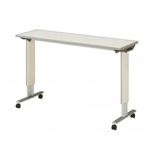 (代引き不可)パラマウント オーバーベッドテーブル 83cm用 / KF-832SA(ガススプリング式 テーブル移動ロック機構なし)(日・祝日配達不可 時間指定不可) 介護用品