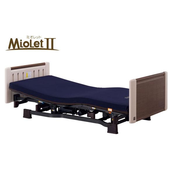 (代引き不可)ミオレットII(ショート)背上げ1モーター ウッディ P106-12AA 90cm幅 プラッツ 介護用品