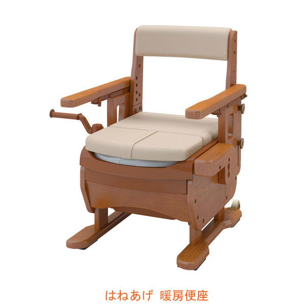 アロン化成 安寿 家具調トイレ セレクトR はねあげ 533-867 暖房便座 (ポータブルトイレ 肘付き椅子 暖房便座 天然木 キャスター付き) 介護用品