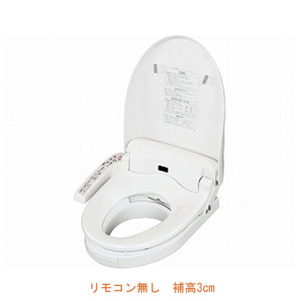 パナソニック 温水洗浄便座付き補高便座 補高3cmタイプ リモコンなし PN-L52001(補高便座 補助便座 介護 トイレ 補助 便座 ウォシュレット) 介護用品