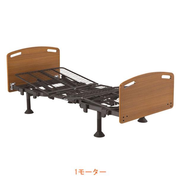 (代引き不可 マッキンリーケアベッド タイプS 1モーター LMB-100 サイドレール付 マキテック (電動ベッド モーター 介護用ベッド) 介護用品