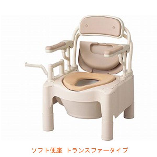 """安寿 ポータブルトイレ FX-CPはねあげ """"はねあげちびくまくん"""" ソフト便座 トランスファータイプ 870-082 アロン化成 (ポータブルトイレ 肘付き椅子 便座クッション スライドボード) 介護用品"""