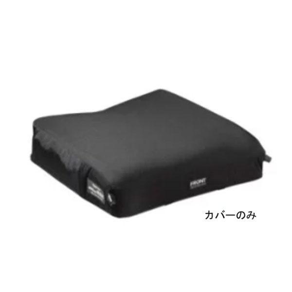 (代引き不可) バリライト メリディアンウェーブ CPW レギュラーカバーのみ (メッシューカバータイプ) ユーキトレーディング (車いすクッションカバー 専用カバー)介護用品