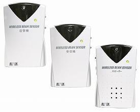(キャッシュレス還元 5%対象)ワイヤレスビーム式徘徊離床感知器 ADX-540HO 徘徊防止アラーム キヨタ (人感センサーチャイム 人感センサー 室内 人感センサー 玄関)介護用品