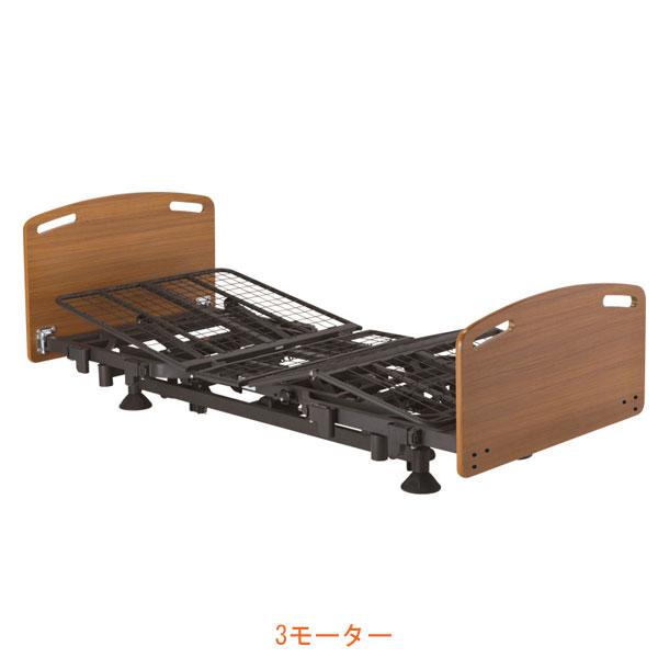(キャッシュレス還元 5%対象)(代引き不可) マッキンリーケアベッド タイプS 3モーター LMB-300 サイドレール付 マキテック (電動ベッド モーター 介護用ベッド) 介護用品