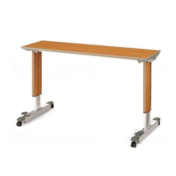 (代引き不可)パラマウント オーバーベッドテーブル 83cm用 / KF-833SB(ガススプリング式 テーブル移動ロック機構付き)(日・祝日配達不可 時間指定不可) 介護用品