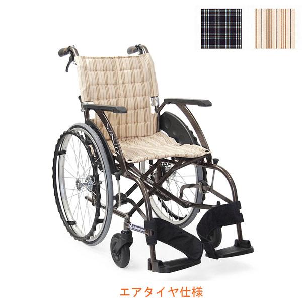(代引き不可) カワムラサイクル アルミ自走式車いす WAVit (ウェイビット) WA22-40・42A エアタイヤ仕様 (コンパクト 折りたたみ) 介護用品