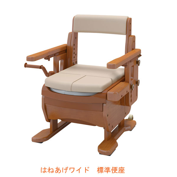 アロン化成 安寿 家具調トイレ セレクトR はねあげワイド 533-871 標準便座 (ポータブルトイレ 肘付き椅子 プラスチック 椅子 天然木 キャスター付き) 介護用品