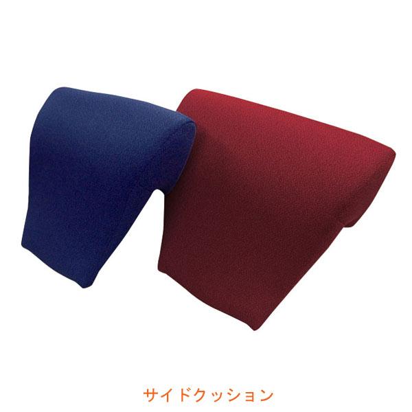 サイドクッション AP-1 キタニジャパン (ひじ クッション) 介護用品