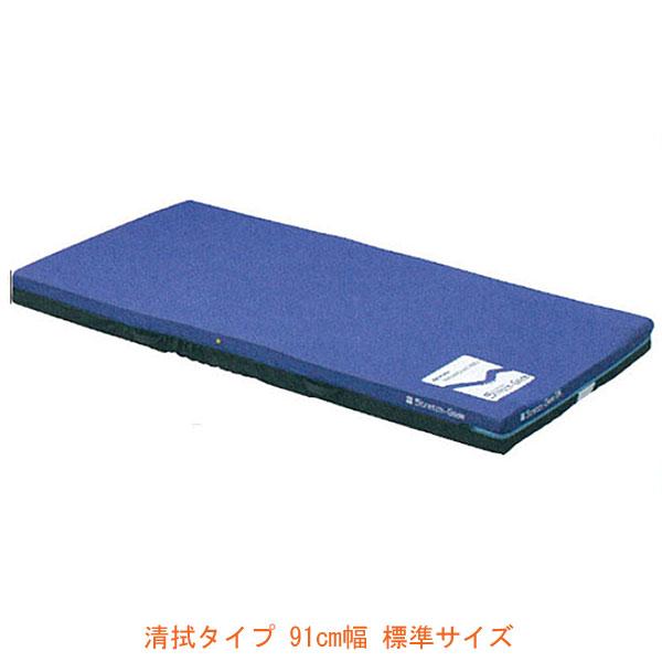 (代引き不可)ストレッチグライド 清拭タイプ 91cm幅 KE-791SQ 標準サイズ パラマウントベッド(体圧分散マットレス 床ずれ防止マット ウレタンフォーム 介護 マット) 介護用品