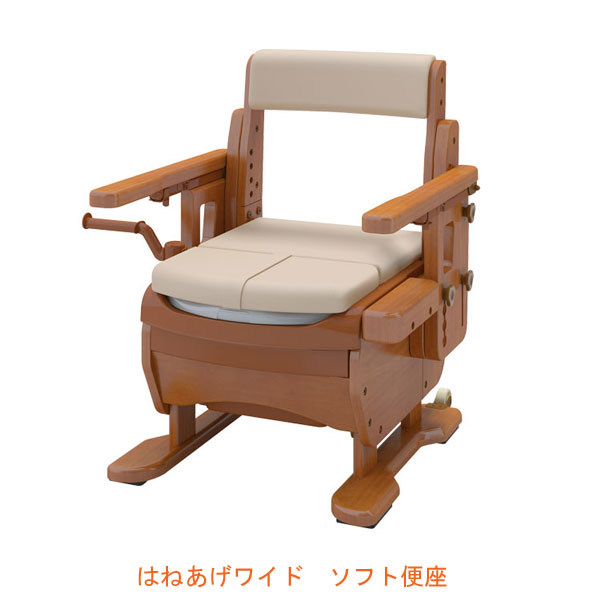 (キャッシュレス還元 5%対象)アロン化成 安寿 家具調トイレ セレクトR はねあげワイド 533-872 ソフト便座 (ポータブルトイレ 肘付き椅子 便座クッション 天然木 キャスター付き) 介護用品