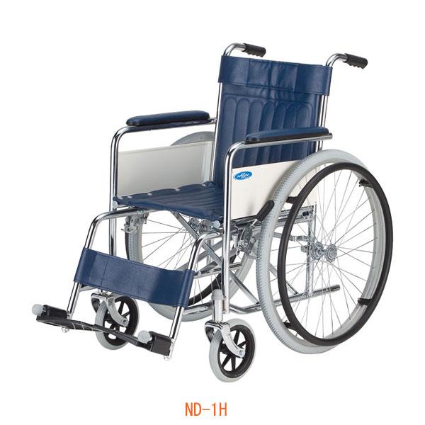 (1/1から1/5までポイント2倍!!)(代引き不可)スチール自走用車いす ND-1H 日進医療器 (折りたたみ) 介護用品
