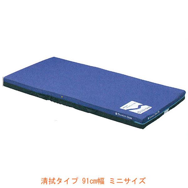 (代引き不可)ストレッチグライド 清拭タイプ 91cm幅 KE-792SQ ミニサイズ パラマウントベッド(体圧分散マットレス 床ずれ防止マット ウレタンフォーム 介護 マット) 介護用品