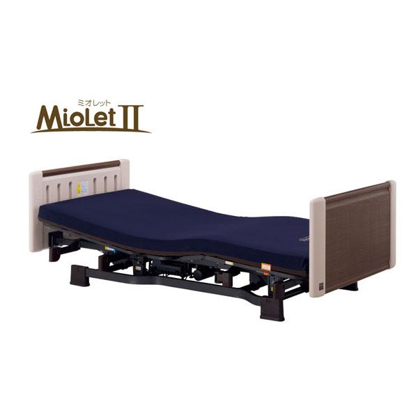 (代引き不可)ミオレットII(ショート) 3モーター ウッディ P106-32AA 90cm幅 プラッツ 介護用品