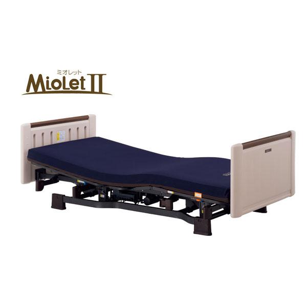 (代引き不可)ミオレットII(ショート) 3モーター ホワイティ P106-32AB 90cm幅 プラッツ 介護用品