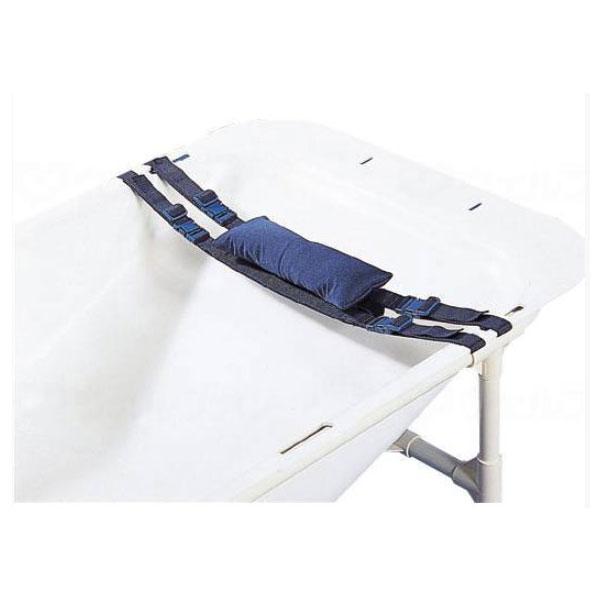 (1/1から1/5までポイント2倍!!)(代引き不可)介護浴槽湯った~り用 安心枕セット TNN-MS トマト 介護用品
