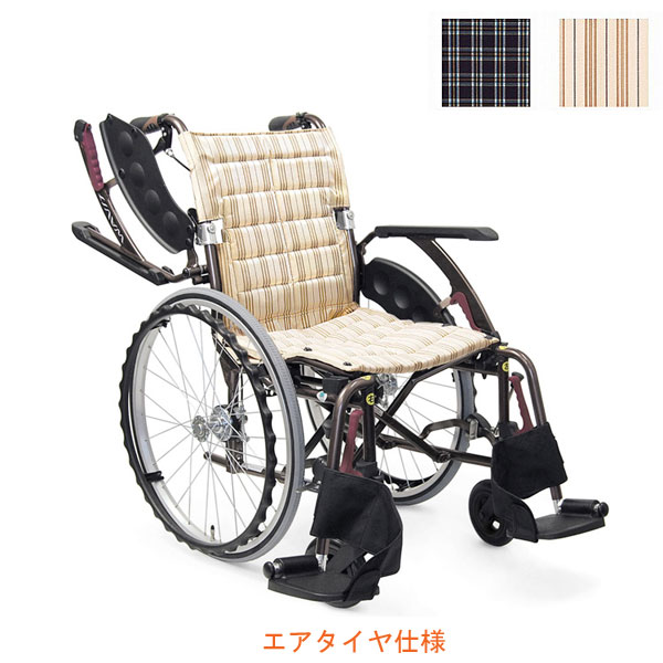 (代引き不可) カワムラサイクル アルミ自走用車いす WAVIT+ (ウェイビットプラス) WAP22-40A WAP22-S エアタイヤ仕様 (多機能 折りたたみ) 介護用品