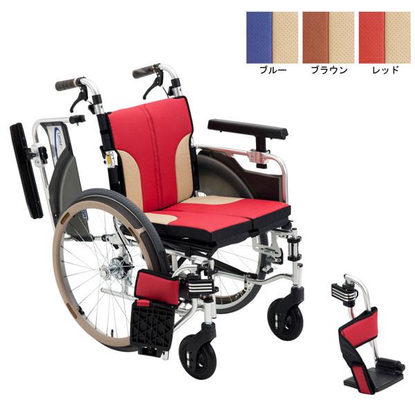 (代引き不可) アルミ自走車いす SKT-1000 ミキ (モジュール車いす 機能充実) 介護用品