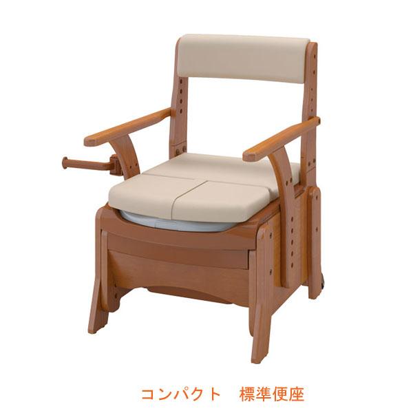アロン化成 安寿 家具調トイレ セレクトR コンパクト 533-880 標準便座 (ポータブルトイレ 肘付き椅子 プラスチック 椅子 天然木 キャスター付き) 介護用品