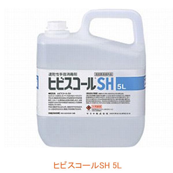 ヒビスコールSH 42308 5L サラヤ (手指 消毒) 介護用品