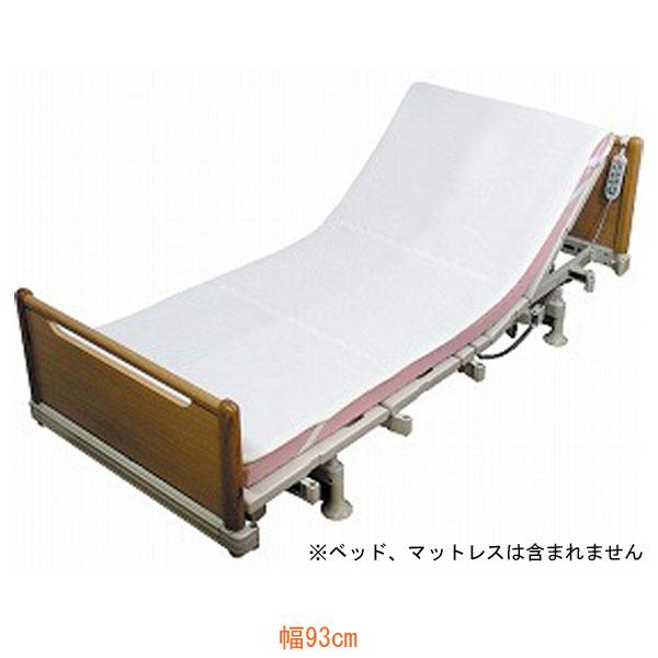 床ずれナースパッド オーバーレイタイプ 幅93cm TN1100T-91 (幅93×長さ190×厚さ2cm) (ベッドパッド 介護ベッド 体圧分散 通気性 褥瘡 床擦れ介護用品) 介護用品