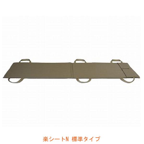 (代引き不可) 水平移乗ボード 楽シートN 標準タイプ AKR-06N-160 あかね福祉 (移動 移乗シート 介護 滑りやすく 移動) 介護用品