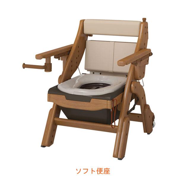 折りたたみ家具調トイレ キャスター付 533-833 ソフト便座 アロン化成 (折りたたみ キャスター クッション 椅子 排泄) 介護用品