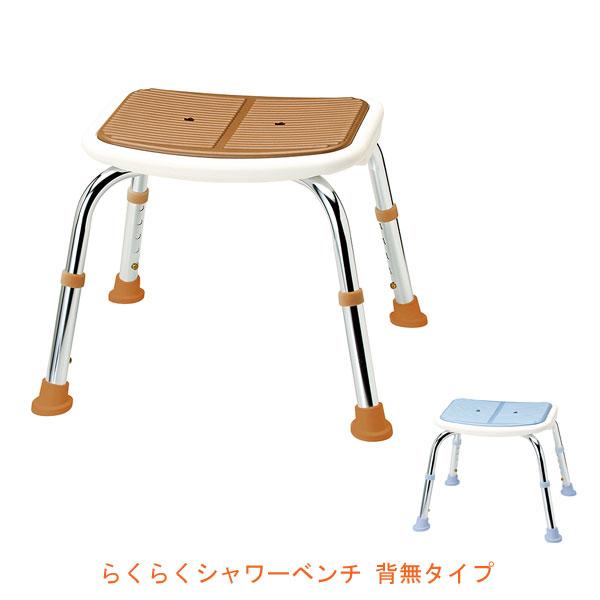 らくらくシャワーベンチ 背無タイプ SB-92BR SB-92LB マキテック(介護 入浴 お風呂椅子)介護用品【532P16Jul16】