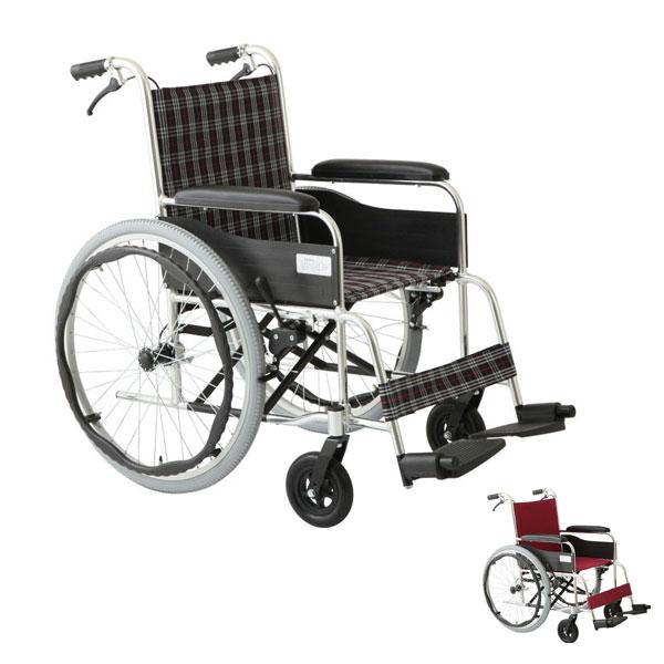 (代引き不可) 自走車いす アリーズ MW-22AT 美和商事 (アルミ製 折りたたみ) 介護用品