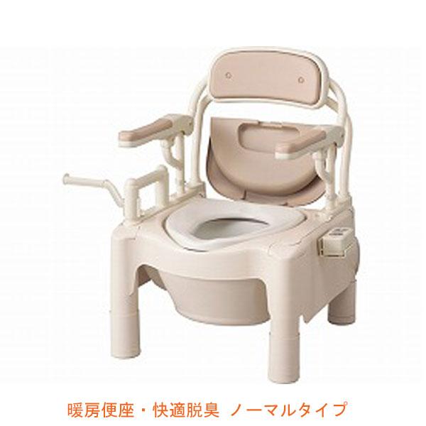 """(キャッシュレス還元 5%対象)安寿 ポータブルトイレ FX-CPはねあげ """"はねあげちびくまくん"""" 暖房便座・快適脱臭 ノーマルタイプ 534-540 アロン化成 (ポータブルトイレ 肘付き椅子 暖房便座 消臭 トイレ 脱臭機) 介護用品"""