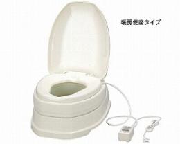 アロン化成 安寿 サニタリーエースOD 暖房便座両用式 補高#5 介護用品