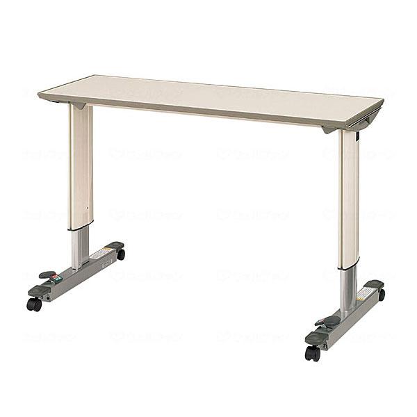 (キャッシュレス還元 5%対象)(代引き不可)パラマウント オーバーベッドテーブル 91cm用 / KF-833LA(ガススプリング式 テーブル移動ロック機構付き)(日・祝日配達不可 時間指定不可) 介護用品