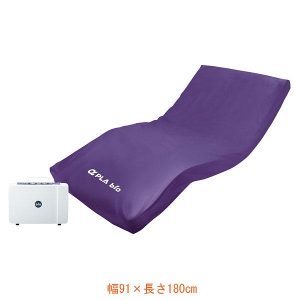 (代引き不可)アルファプラビオ 背上げセンサー付き 幅91×長さ180cm MB-BF1S-HG タイカ (マットレス 介護ベッド 褥瘡予防 マット 体圧分散 床ずれ予防) 介護用品