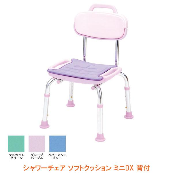 (4/5日限定 当店全品ポイント2倍!!)(代引き不可) シャワーチェア ソフトクッション ミニDX 背付 T-6306 テツコーポレーション (介護用 風呂椅子 浴室 椅子 チェア 椅子 クッション 椅子) 介護用品