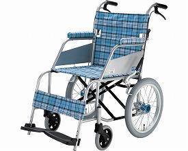 片山車椅子製作所 介助式超軽量車いす KARL(カール) KW-903B / スカッシュ・ブルー(折り畳み式超軽量車椅子 アルミ製)介護用品