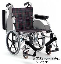 (代引き不可)松永製作所 アルミ介助式車いす AR-601 ノーパンクタイヤ仕様(多機能 介助用車椅子 ハイポリマータイヤ)介護用品
