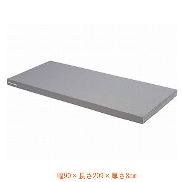 (代引き不可) シーホネンス ダブルウェーブマットレス MB-2510L ロング (幅90×長さ209×厚さ8cm) (ウレタンマット 通気性 体圧分散 床ずれ予防 介護) 介護用品
