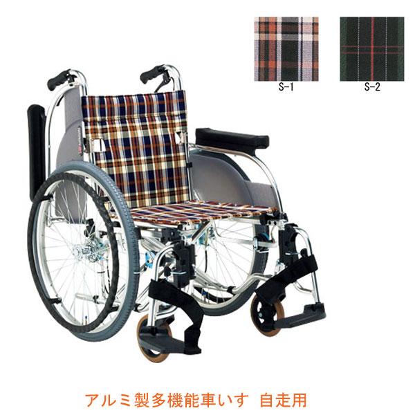 (代引き不可) 松永製作所 アルミ製多機能車いす 自走用 AR-501 (ARシリーズ 肘跳ね上げ スイングアウトタイプ) 介護用品