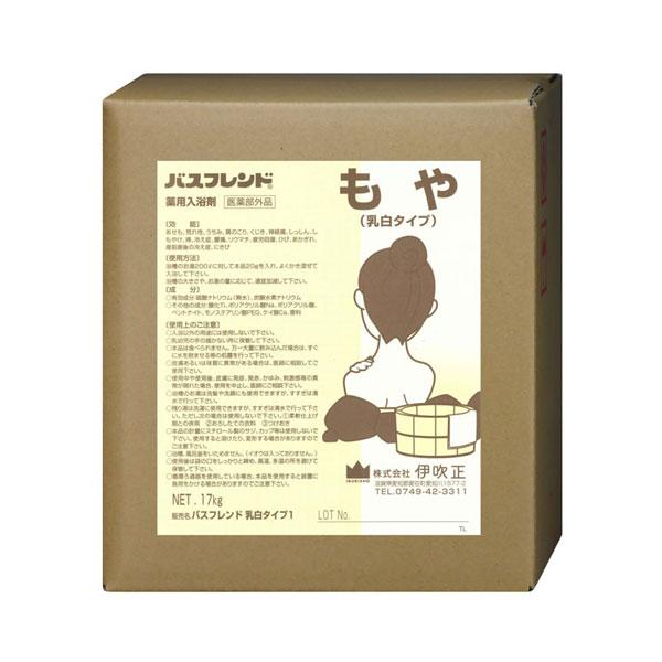 (1/1から1/5までポイント2倍!!)(代引き不可)薬用入浴剤 バスフレンド 17kg乳白タイプ(もや) 伊吹正 (介護 風呂 入浴剤) 介護用品