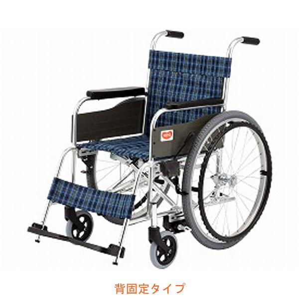 (当店限定 3,000円OFFクーポン配布中!!)(代引き不可) ハビナース ロックアシスタ T-1-LA 背固定タイプ ピジョンタヒラ (車椅子 折りたたみ) 介護用品