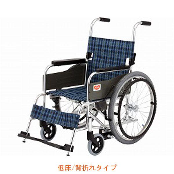 (代引き不可) ハビナース ロックアシスタ T-1Lo-LA 低床/背折れタイプ ピジョンタヒラ (車椅子 折りたたみ) 介護用品