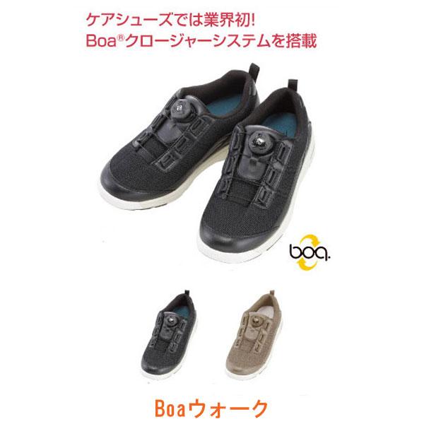 (キャッシュレス還元 5%対象)徳武産業 Boaウォーク 1901 (介護靴 屋外 外出用 あゆみシューズ) 介護用品
