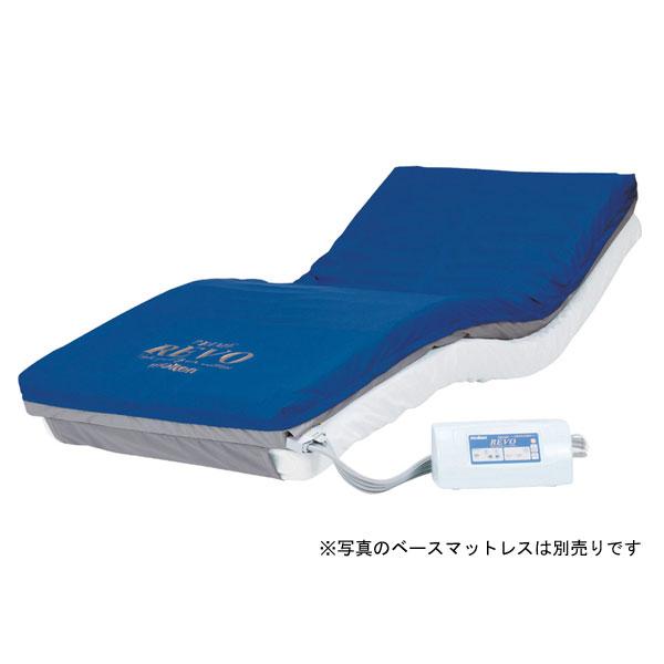 マット モルテン 床ずれ予防) (エアマットレス 体圧分散 (代引き不可) MPRV91 介護用品 プライムレボ 91cm幅 褥瘡予防