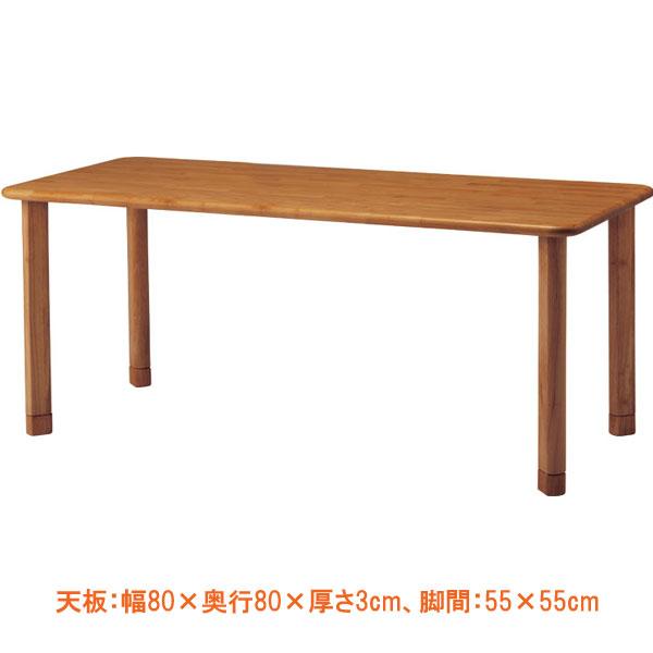 (代引き不可)ダイニングテーブル RT GMT-RT-80-N (幅80×奥行80cm) コイズミファニテック 介護用品